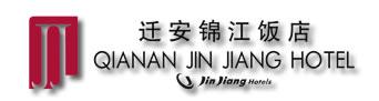 迁安亚搏体育官方app下载饭店